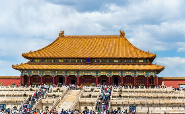 Hall of Supreme Harmony in the Forbidden City - Beijing