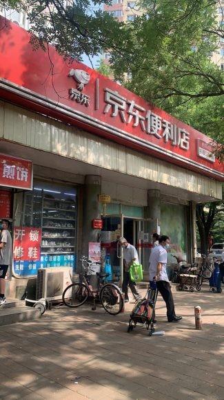生鮮販売店イメージ