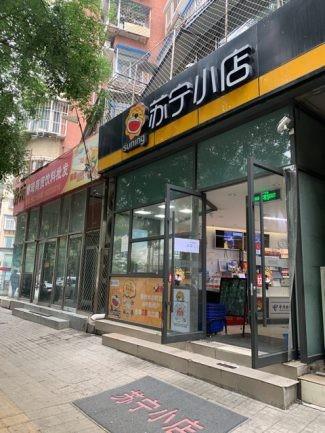 食品販売店イメージ