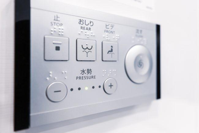 トイレのボタンイメージ