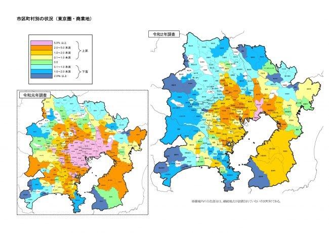 商業地マップ