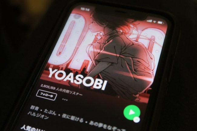YOASOBIイメージ