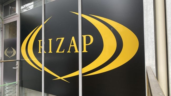 rizap外観イメージ
