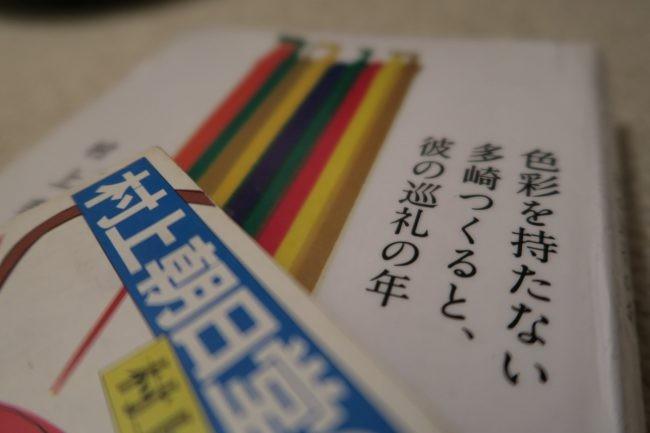 tsukururamoイメージ