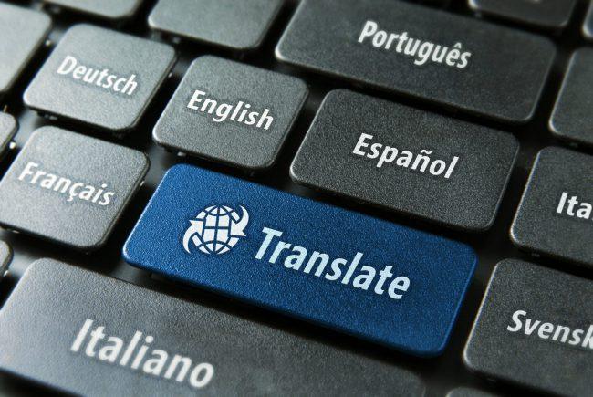 経営学用語の翻訳に潜む罠