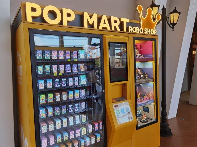 ブラインドボックス(盲盒)で急成長 「POP MART」とは