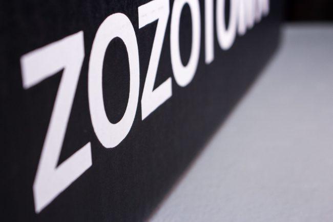 ZOZOCOSMEが奪う雇用